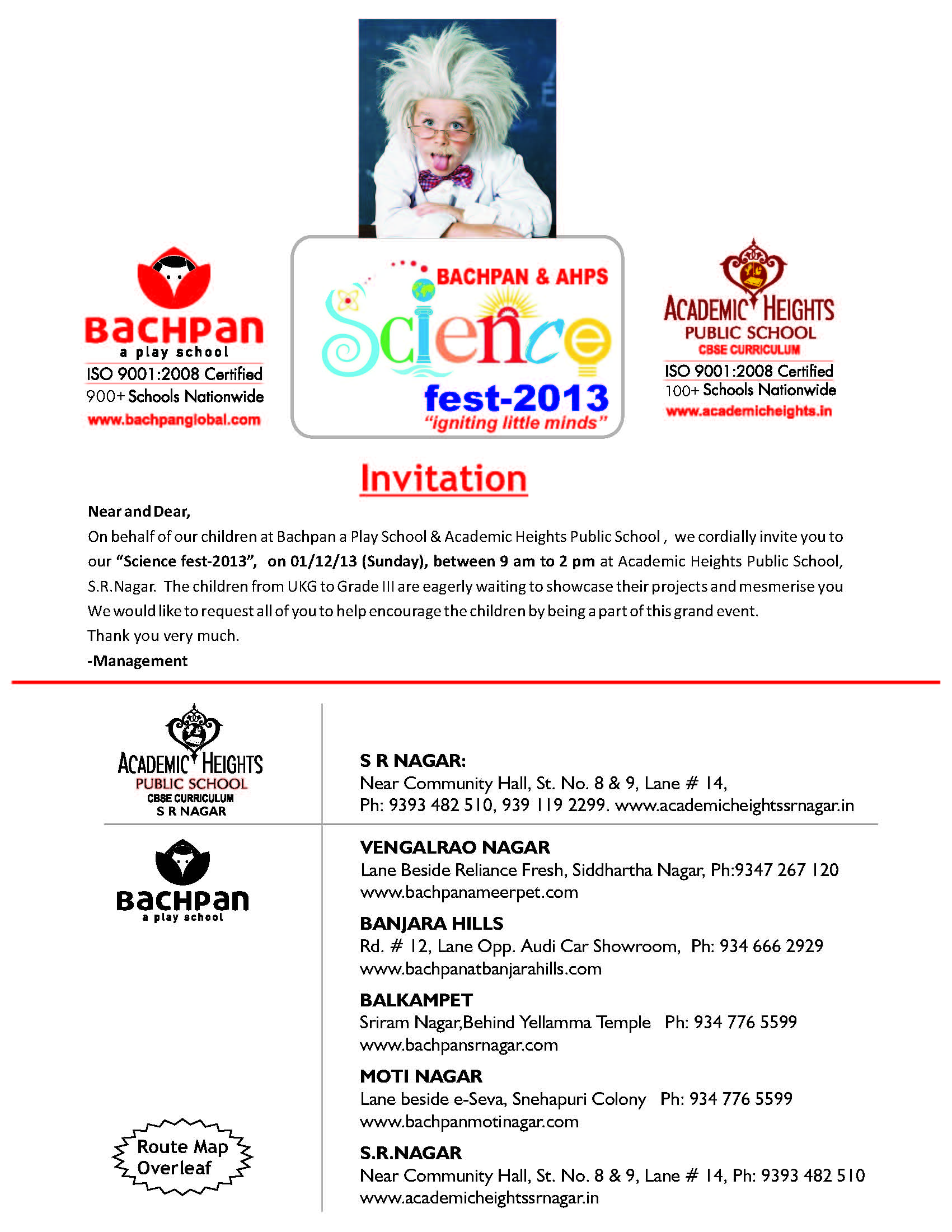 science fair invitations - Acur.lunamedia.co